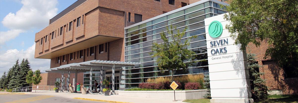 SOGH front entrance